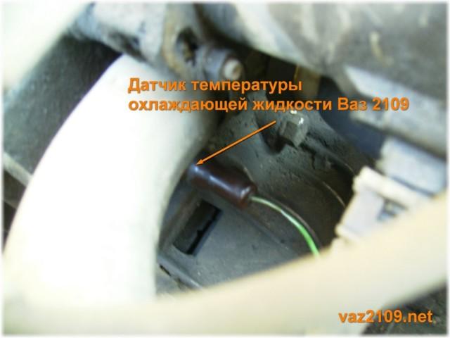 Датчик коленвала на ВАЗ 2109: где находится, замена
