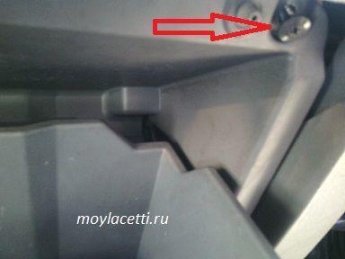 Салонный фильтр Шевроле Лачетти: замена