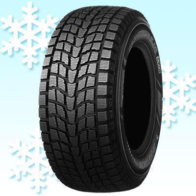 Зимние шины dunlop winter maxx wm01: размеры, отзывы
