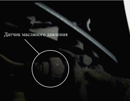 Датчики Митсубиси Лансер 9: замена